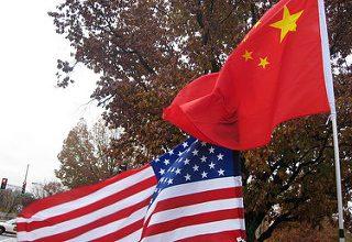 China Tops List Of U S International Homebuyers Four Years Running